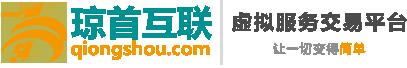 海南互联创业平台